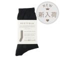 絹,靴下,シルク,綿,コットン,冷えとり靴下,敏感肌,アトピー,日本製,ひえとり,冷えとりコーデ,冷えとりファッション,冷え性,妊活,通販