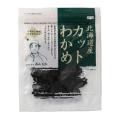 乾燥わかめ 道南 道南伝統食品 カット 国産 通販