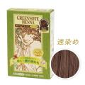 グリーンノート,ヘナ,天然ヘナ,白髪染め,カラーリング,通販