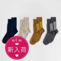 ウールソックス,冷えとり,冷えとり靴下,ウール靴下,RESTFOLK,通販