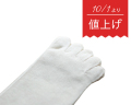綿(コットン)100%五本指ゆったり靴下,値上げ