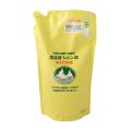 フィトンα,天然柔軟剤,防臭,洗濯洗剤,通販