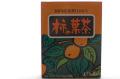 柿の葉茶 国産