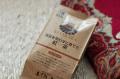 農薬を使わずに育てた紅茶,ケニアティ,通販
