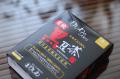 有機黒豆茶 健康茶 通販