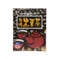 有機黒豆茶,国産,通販,健康茶