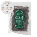 塩昆布,ごはん,ご飯のお供,おとも,佃煮,北海道,レシピ,通販