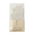 絹の手袋,シルク手袋,ガルシャナ,通販