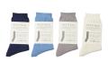 冷えとり靴下,ダブルシルクソックス,ダブルSILKソックス,絹の靴下,綿の靴下,シルク,コットン,通販