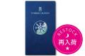 13の月の暦手帳,通販