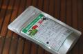梅肉エキス粒梅玉40g 健康食品