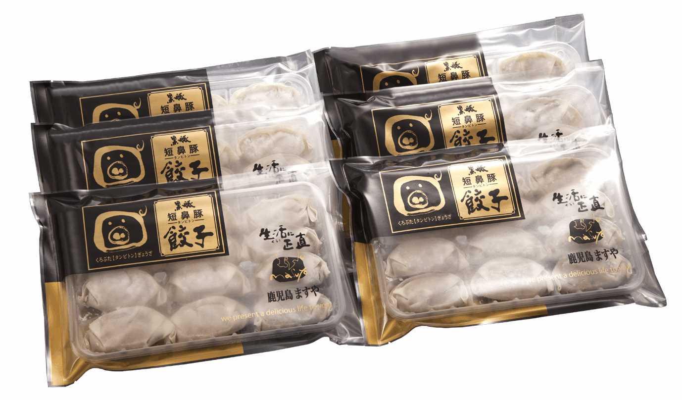 鹿児島ますや黒豚生餃子オーガニック皮 / 51200