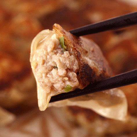 鹿児島黒豚短鼻豚餃子