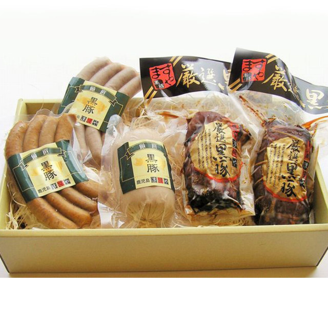 JR東海 新幹線グリーン車 車内誌「ひととき」掲載記念~鹿児島『黒豚』『無添加』満載お得な特別セットC~ご自宅用・贈り物にいかがですか?