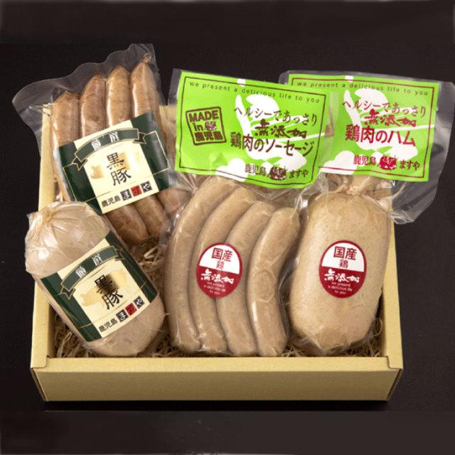 【無添加】鹿児島ますや短鼻豚 黒豚・国産鶏ソーセージ味比べセット/31113/M-004
