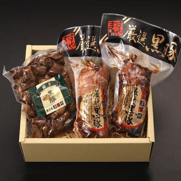 【無添加】鹿児島ますや短鼻豚 黒豚炭火焼の詰合せ/M-014