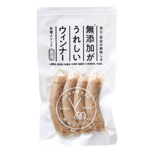 無添加がうれしいお魚ウインナー(マグロ)