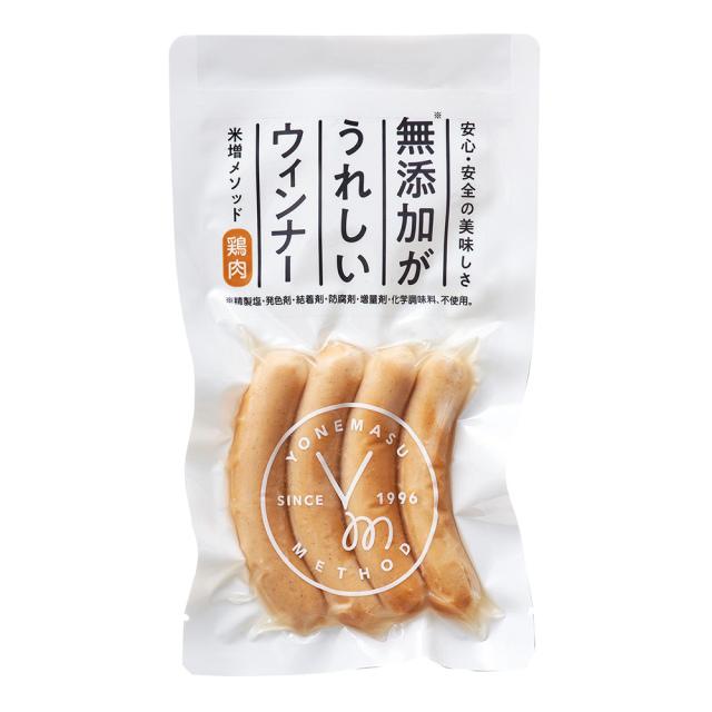 無添加がうれしい国産鶏ウインナー