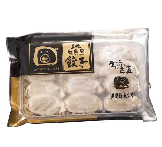 完全無添加 鹿児島黒豚短鼻豚 餃子12個入りパッケージ