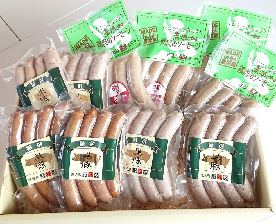 鹿児島ますや【完全無添加】鹿児島黒豚「短鼻豚」と国産鶏ムネ肉のウインナー1Kg(5種類)味比べ【送料込み】/RA-003