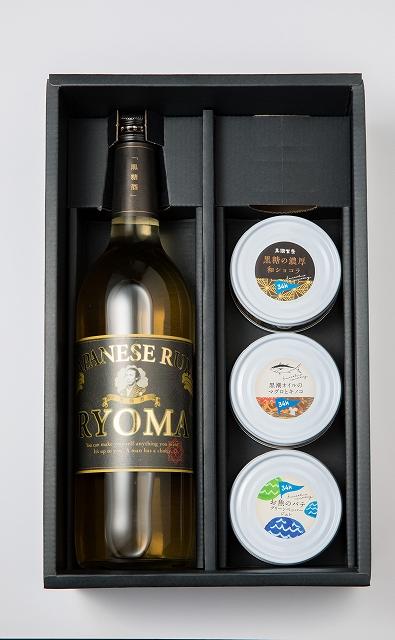 【お酒】ジャパニーズラム酒と缶詰のセット