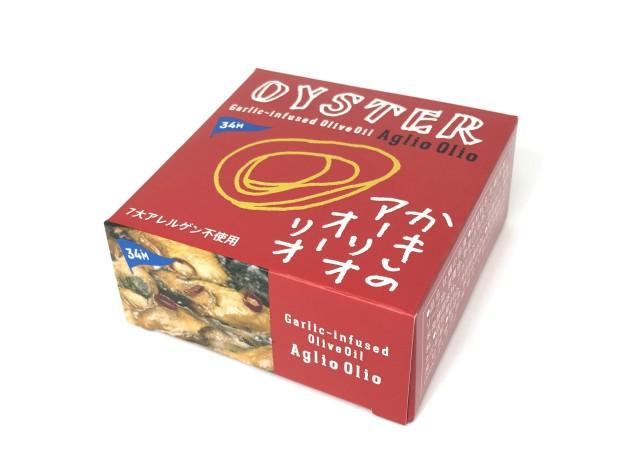 カキのアーリオオーリオ(箱)