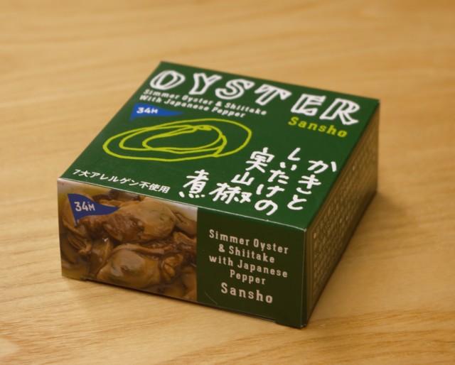 カキの実山椒煮(箱)