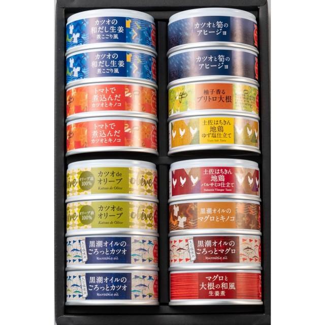 新クロカン16缶セット