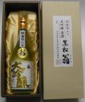 大吟醸原酒 金箔入 0.72L*1(箱付)