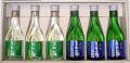 涼味実感 大吟生貯蔵酒+辛口生貯蔵酒 300ml 6本セット(箱付)