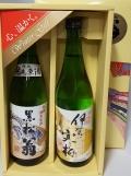 オキナMG-30C(純米原酒17度・伊賀の寒梅・)0.72L*2