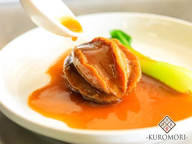 KUROMORI 鮑の肝オイスターソース煮 100g