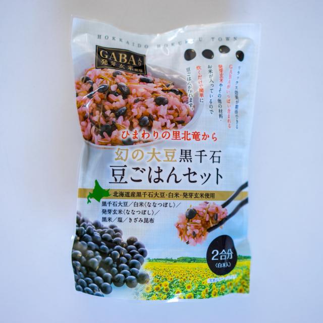 豆ごはんセット_1