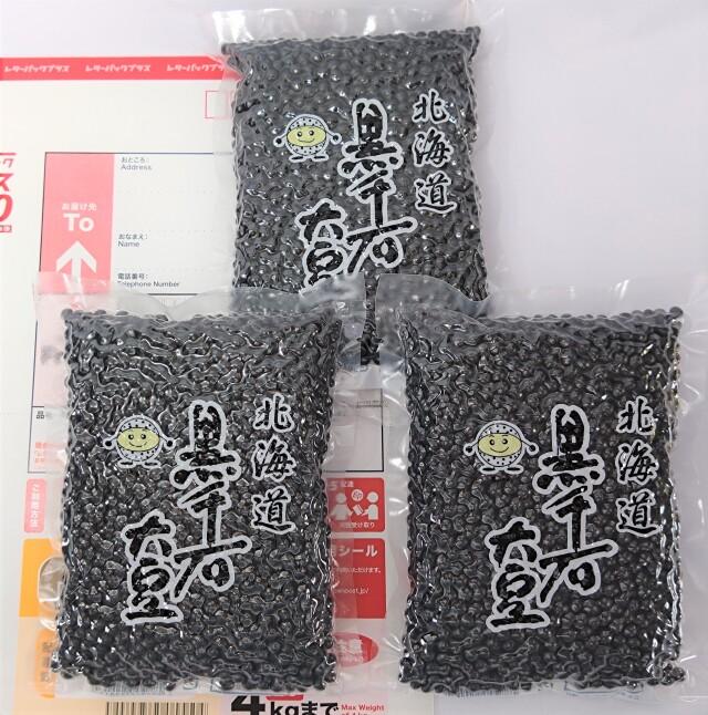 黒千石大豆4個セット