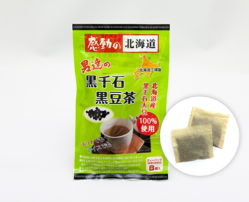 男達の黒千石黒豆茶