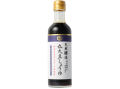 300ml 天然醸造福岡県産丸大豆しょうゆ