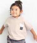 Gemeaux ラウンド風Tシャツ ベージュ(80~150センチ)