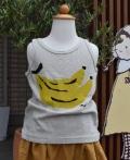 ~SALE~ nini  バナナタンクトップ グレー(120センチ)
