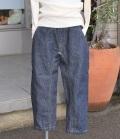 Mein Heim 【定番商品】10分丈テイパードパンツ インディゴ(80~150センチ)