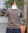 nini  フレンチブルドッグ刺繍Tシャツ ブラウン(80~145センチ)
