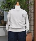 nini  フレンチブルドッグ刺繍トレーナー ベージュ(80~140センチ)