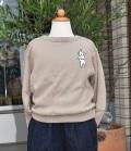 nini  フレンチブルドッグ刺繍トレーナー カーキブラウン(80~140センチ)