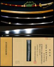 鎌倉時代前期古青江在銘『助次』特別保存刀剣金梨地菊紋桐紋金蒔絵鞘糸巻太刀拵