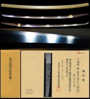 山城國古典派鎌倉中期綾小路在銘『末行』特別保存刀剣