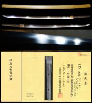 無類の切れ味を誇る豪壮な『同田貫』極め保存刀剣鑑定書
