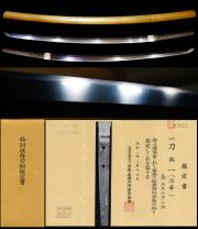 古一文字の出来栄え在銘『一文字』法華極め大名登録特別保存刀剣