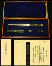 品位ある逸品束図三所物『吉岡因幡介』保存刀装具鑑定書