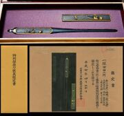 後藤就乗の門人猿回図二所物在銘『山崎一賀』特別保存小道具