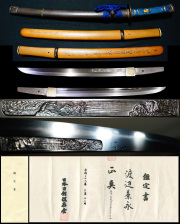 関の名匠神品の列最上大業『奈良太郎藤原兼永彫物合作』拵え付き日本刀剣保存会