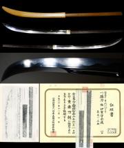 第二十五回重要刀剣超希少薙刀初代在銘『伊賀守金道』これぞ最高傑作日本鍛冶宗匠